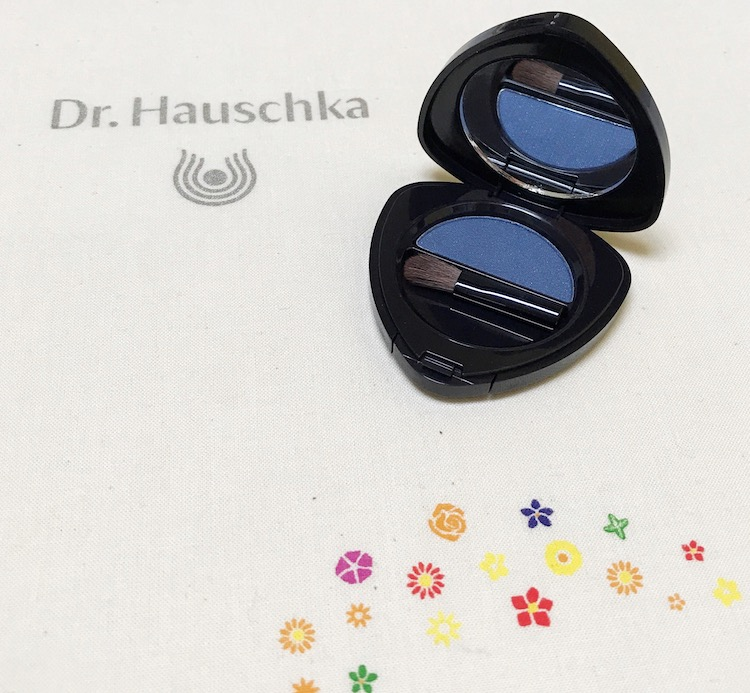dr hauschka 39 s new makeup line 50th anniversary. Black Bedroom Furniture Sets. Home Design Ideas